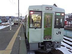 Dsc_0060
