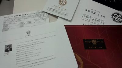 2012_11_06_08_35_04